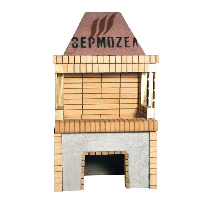 THERMOZEL GREECE Barbecue Small Yellow